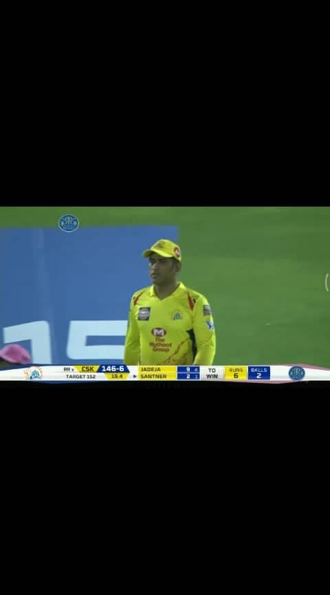 rare situation #dhoni in angry
