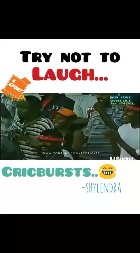 #cricbursts #superbcomedy #haha-tv #roposo-haha #haha-funny #cricket #roposo-funny-comedy #super