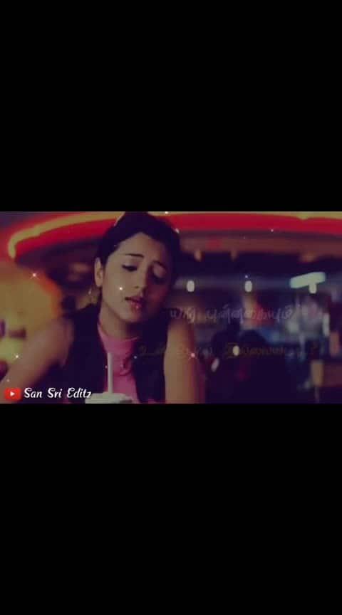 Enaku 20 unaku 18 #trisha #trishakrishnan #thrishalove