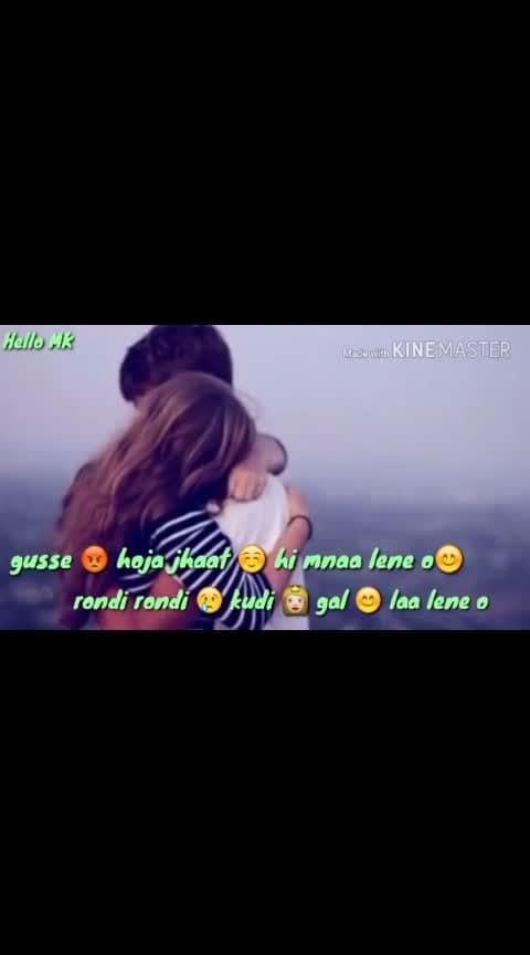 #punjabistatusvideo #plz gift jarur share kre