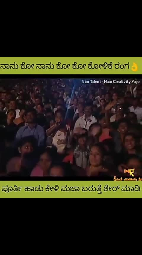 nanu kolige ranga kannada new w kannada new whatsapp status 2018 kannada new whatsapp status kannada new whatsapp status videos kannada new whatsapp status songs kannada new weed song kannada new whatsapp status 2019 kannada new web series kannada new worship songs kannada new whatsapp status video download kannada new whatsapp status for romantic love song kannada heart kannada heart touching songs kannada heart touching love songs kannada heart breaking songs kannada heart touching songs whatsapp status kannada heart touching videos kannada heart touching whatsapp status kannada heart beats full movie kannada heart touching scenes kannada heart broken songs kannada heart touching feeling songs kannada feeling whats kannada feeling whatsapp status videos kannada feeling whatsapp status kannada feeling whatsapp status songs kannada feeling whatsapp status videos female kannada feeling whatsapp songs kannada feeling whatsapp status videos download kannada feeling whatsapp video kannada feeling whatsapp kannada feeling whatsapp status video songs download kannada feeling whatsapp video songs All Kannada WhatsApp Status, Videos Kannada New Movies Updates Kannada Breakup feeling Songs Kannada Whatsapp Status For Boys and Girls love Kannada old songs Kannada feeling songs Kannada lyrical whatsapp status new Whatsapp status video in kannada, all kannada video songs, Share chat video Kannada, share chat kannada videos, songs Kannada new songs, Kannada love songs Short Motivational videos Kannada 30 sec Whatsapp videos Kannada emotional feeling love songs Mother sentiment ovesongs,oldkannadasongs, kgf kannada movie trailer,kgf kannada w kgf kannada whatsapp status kgf kannada whatsapp status dialogue kgf kannada whatsapp status songs kgf kannada whatsapp status video kgf kannada whatsapp kgf kannada what's up moms kgf kannada whatsapp status video download kgf kannada whatsapp status download kgf kannada wallpapers kgf kannada watch movie online breakup status for whatsapp,