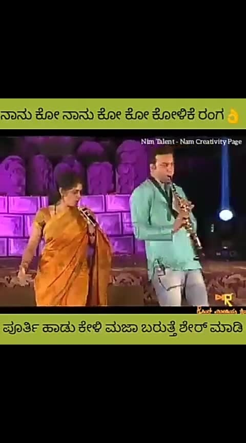 ranga kannada new w kannada new whatsapp status 2018 kannada new whatsapp status kannada new whatsapp status videos kannada new whatsapp status songs kannada new weed song kannada new whatsapp status 2019 kannada new web series kannada new worship songs kannada new whatsapp status video download kannada new whatsapp status for romantic love song kannada heart kannada heart touching songs kannada heart touching love songs kannada heart breaking songs kannada heart touching songs whatsapp status kannada heart touching videos kannada heart touching whatsapp status kannada heart beats full movie kannada heart touching scenes kannada heart broken songs kannada heart touching feeling songs kannada feeling whats kannada feeling whatsapp status videos kannada feeling whatsapp status kannada feeling whatsapp status songs kannada feeling whatsapp status videos female kannada feeling whatsapp songs kannada feeling whatsapp status videos download kannada feeling whatsapp video kannada feeling whatsapp kannada feeling whatsapp status video songs download kannada feeling whatsapp video songs All Kannada WhatsApp Status, Videos Kannada New Movies Updates Kannada Breakup feeling Songs Kannada Whatsapp Status For Boys and Girls love Kannada old songs Kannada feeling songs Kannada lyrical whatsapp status new Whatsapp status video in kannada, all kannada video songs, Share chat video Kannada, share chat kannada videos, songs Kannada new songs, Kannada love songs Short Motivational videos Kannada 30 sec Whatsapp videos Kannada emotional feeling love songs Mother sentiment ovesongs,oldkannadasongs, kgf kannada movie trailer,kgf kannada w kgf kannada whatsapp status kgf kannada whatsapp status dialogue kgf kannada whatsapp status songs kgf kannada whatsapp status video kgf kannada whatsapp kgf kannada what's up moms kgf kannada whatsapp status video download kgf kannada whatsapp status download kgf kannada wallpapers kgf kannada watch movie online breakup status for whatsapp, breakup kan