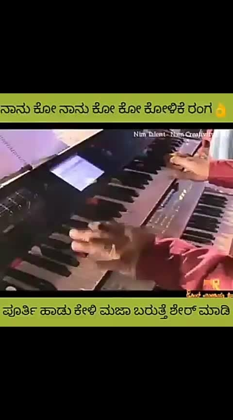 nanu ko ko kannada new w kannada new whatsapp status 2018 kannada new whatsapp status kannada new whatsapp status videos kannada new whatsapp status songs kannada new weed song kannada new whatsapp status 2019 kannada new web series kannada new worship songs kannada new whatsapp status video download kannada new whatsapp status for romantic love song kannada heart kannada heart touching songs kannada heart touching love songs kannada heart breaking songs kannada heart touching songs whatsapp status kannada heart touching videos kannada heart touching whatsapp status kannada heart beats full movie kannada heart touching scenes kannada heart broken songs kannada heart touching feeling songs kannada feeling whats kannada feeling whatsapp status videos kannada feeling whatsapp status kannada feeling whatsapp status songs kannada feeling whatsapp status videos female kannada feeling whatsapp songs kannada feeling whatsapp status videos download kannada feeling whatsapp video kannada feeling whatsapp kannada feeling whatsapp status video songs download kannada feeling whatsapp video songs All Kannada WhatsApp Status, Videos Kannada New Movies Updates Kannada Breakup feeling Songs Kannada Whatsapp Status For Boys and Girls love Kannada old songs Kannada feeling songs Kannada lyrical whatsapp status new Whatsapp status video in kannada, all kannada video songs, Share chat video Kannada, share chat kannada videos, songs Kannada new songs, Kannada love songs Short Motivational videos Kannada 30 sec Whatsapp videos Kannada emotional feeling love songs Mother sentiment ovesongs,oldkannadasongs, kgf kannada movie trailer,kgf kannada w kgf kannada whatsapp status kgf kannada whatsapp status dialogue kgf kannada whatsapp status songs kgf kannada whatsapp status video kgf kannada whatsapp kgf kannada what's up moms kgf kannada whatsapp status video download kgf kannada whatsapp status download kgf kannada wallpapers kgf kannada watch movie online breakup status for whatsapp, breaku