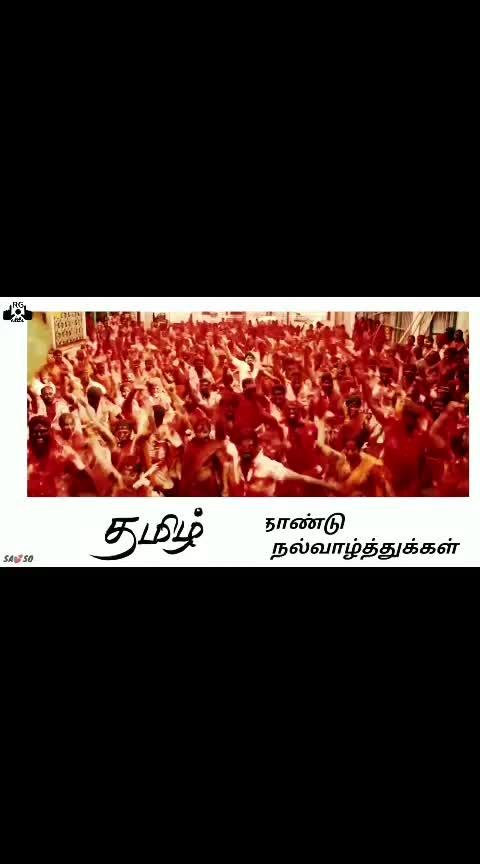 #tamilnewyear2019