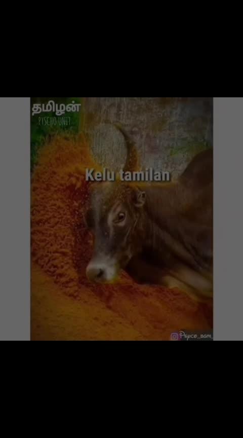 தமிழ் புத்தாண்டு வாழ்த்துக்கள் #tamilbgms #tamilan #tamilcover #love #trendeing #tamilstatus