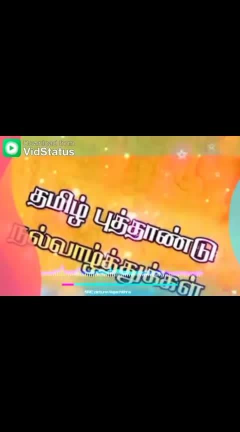 ###thamilputhandu