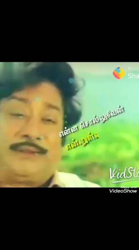 #sivaji #sivajiganesan #ilayaraja #mudhalmariyadhai #love #vettiveru