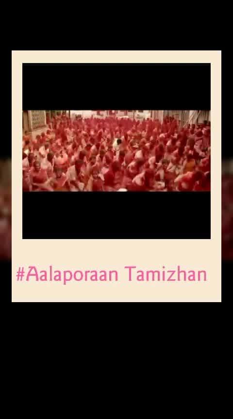 #aalaporaanthamizhan #vijay #mersal #tamil #tamilnewyear2019 #thalapathy