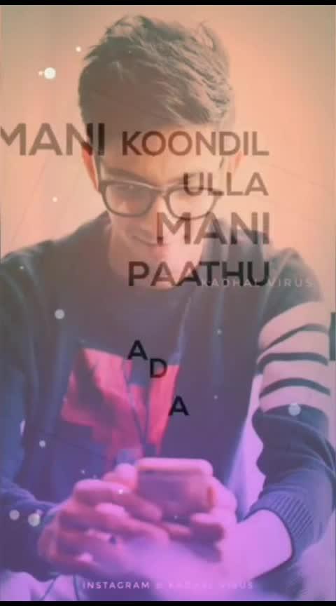 #Mani #Koondil #Ulla #Mani 🤳 ✌️🤞