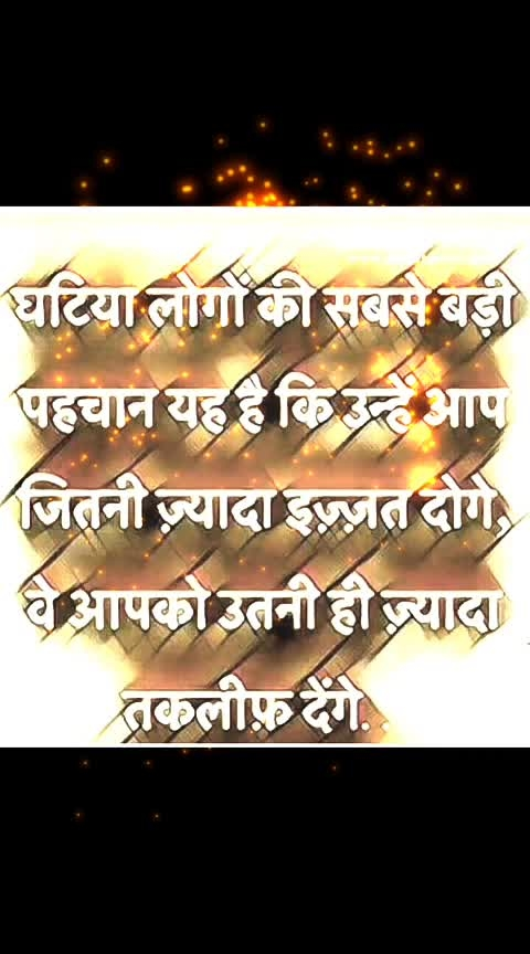 #india-inspired #roposo-inspiration #inspirationalquotes