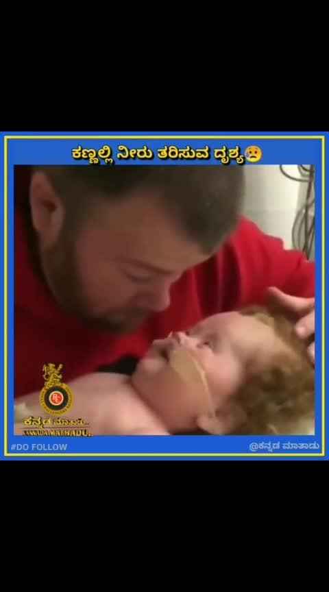 #emotional_touch