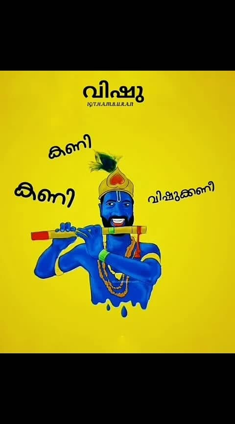 #happy #vishu #support #me #please #followers #like #followme #supportme #ropo #roposo #love #thanks