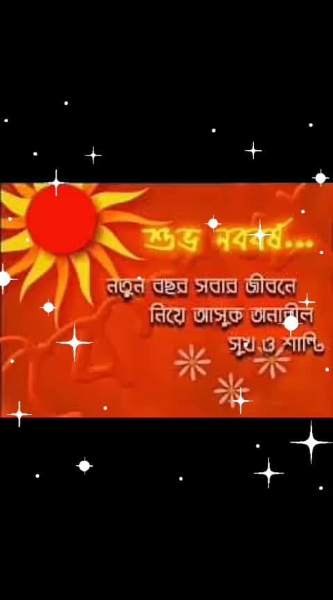 #bengalinewyear #new-year #oye-advanced-happy-new-year-2019 #bengaliwedding