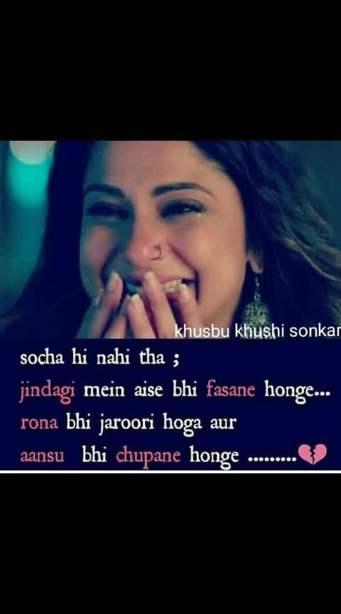 #roposoquotes #heart-touching