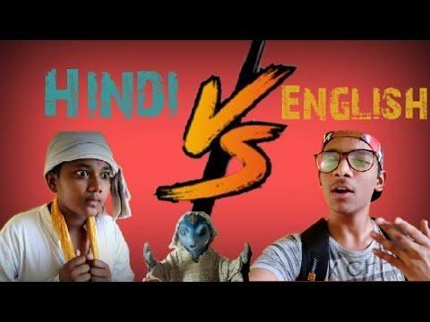 Hindi Vs English #hindidubsmash   #roposo   #comedy   #roposo-comedy   #roposo-good-comedy   #adultjokes   #adult   #schoollife   #schoolday   #hindijokes   #hindicomedy   #girlfriend    #special   #jokes   #ropo-joke   #funny   #roposo-funny   #vines   #ropo-daily  #bhayanak  #bhayanakaatma  #bhayanakatma  #desi  #desicomedy   #trendeing  #love #desi #daily #dailyvideos