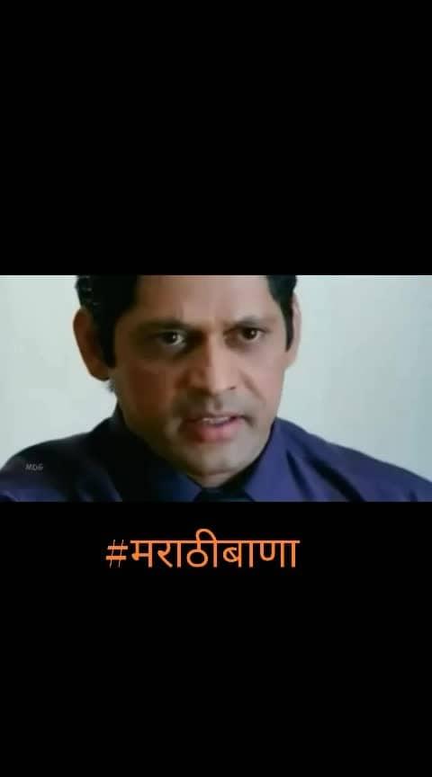 मराठीबाणा........ #marathibana  #ropo-marathi   @roposocontests  #marathiculture  #marathidialogue  #marathifan  #marathimanus  #roposomarathi  #ropomarathi