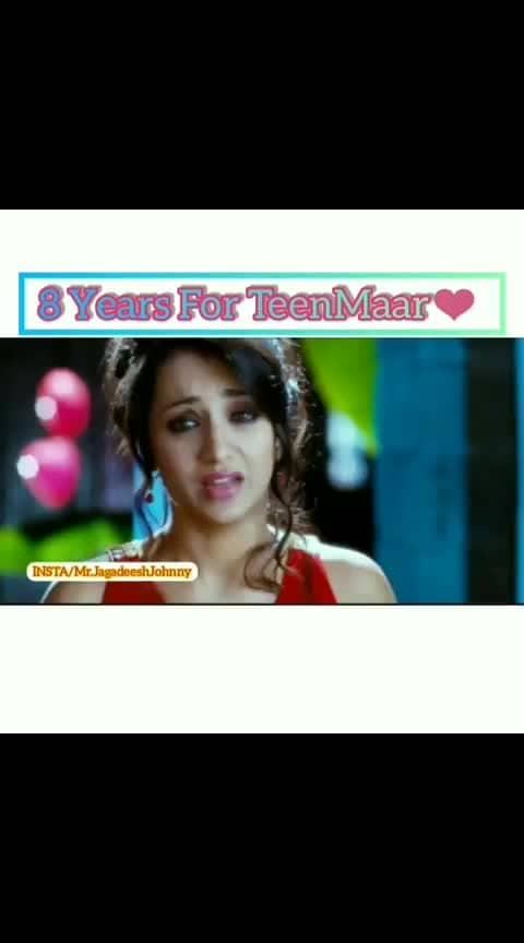 #powestarpawankalyan #trisha #teenmaar #8years#pspkfans #manisharma #love #emotinal
