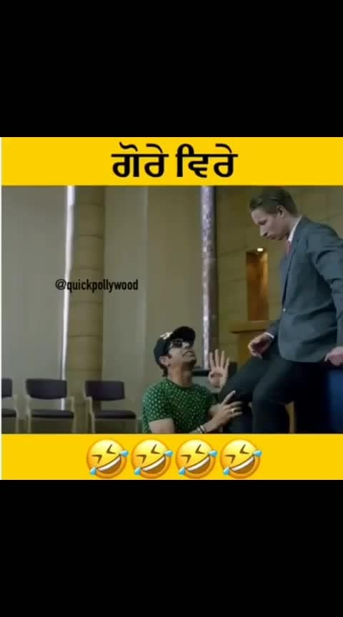 😂😂 #hahahahaha #funnyvideos #roposo-comedy #punjabidialogues #funnypunjabivideo