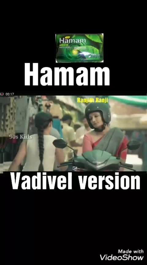 #hamam  soap vadivel#