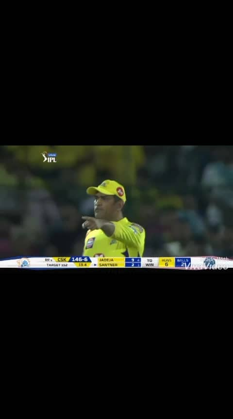 dhoni on fire