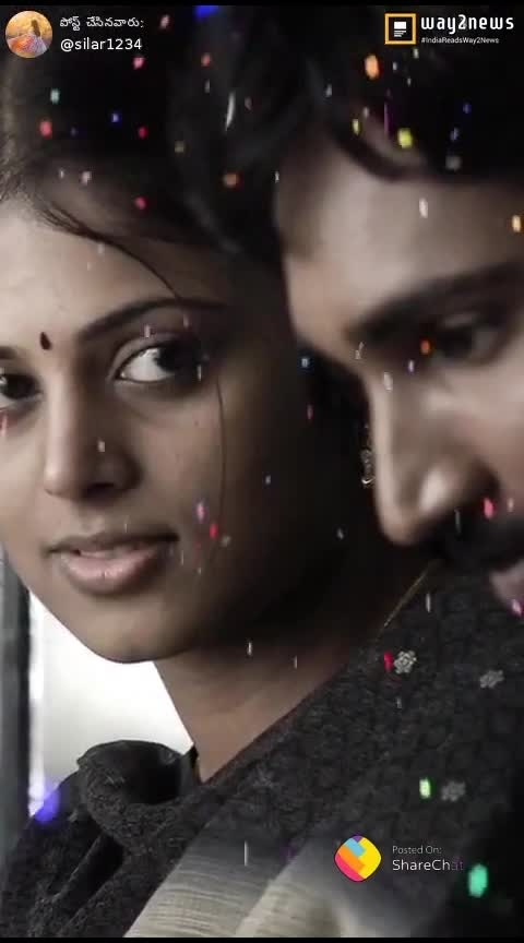 ##vaishali #telugumovie #rainsong