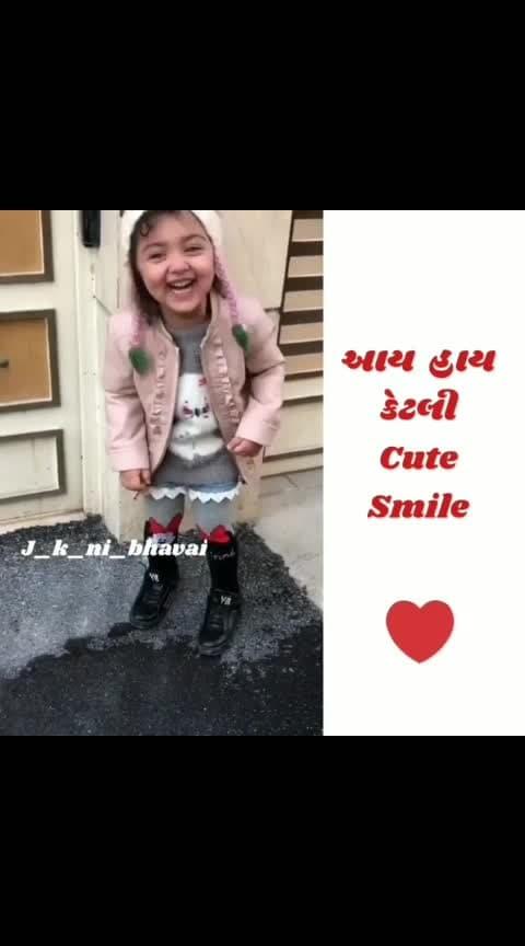 Cute #doll #