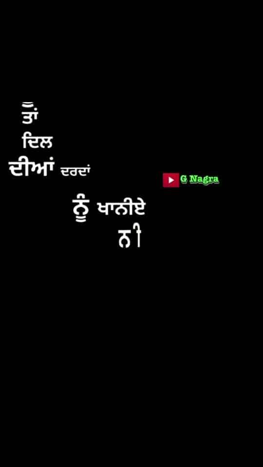 #punjabi #whatsapp #whatsappstatus #punjabistatus #latestsongs #punjabisong #hit