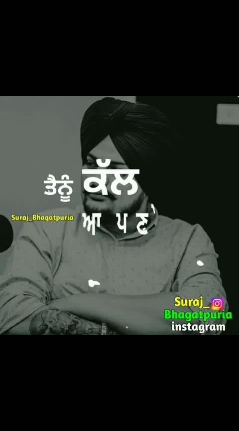 #sidhumoosewala #sidhu_moose_wala #newsong #punjabi #punjabisong #favouritesong #forever #sadsong #sadsongs #sadness #feelingsad