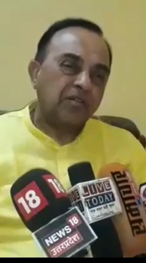अयोध्या पहुंचे भाजपा नेता सुब्रमण्यम स्वामी का बयान।  #sp-bsp #bjp #ayodhya #loksabhaelections2019
