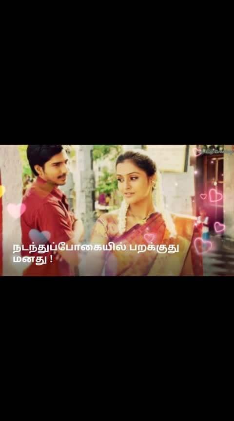 #tamil-music