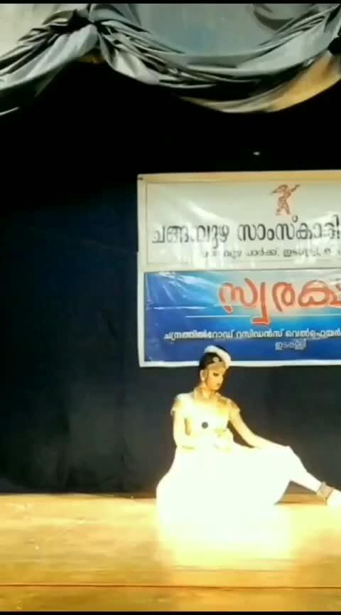 #mohiniyattam #classicaldancer #classicaldance #performance #athirasajeev #risingstar #roposorisingstar #roposo-dance