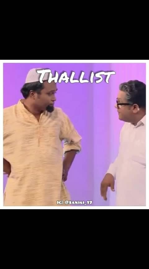 #malluvideos  #comedymasala  #roposo-comedy  #comedyvideos #roposo-mallu  #hareesh_kanaran_comedy  #hareeshkanaran