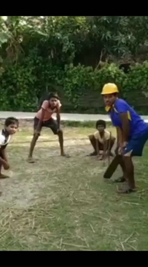 the ultimate #cricket in #bihari style. you you missed the #ipl2019, just watch it...you will never forget...