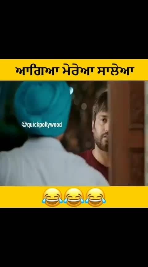 😂😂 #punjabiway #funnyvideos #hahahaha #punjabidialogues #comedy #punjabimovies #punjabivideos