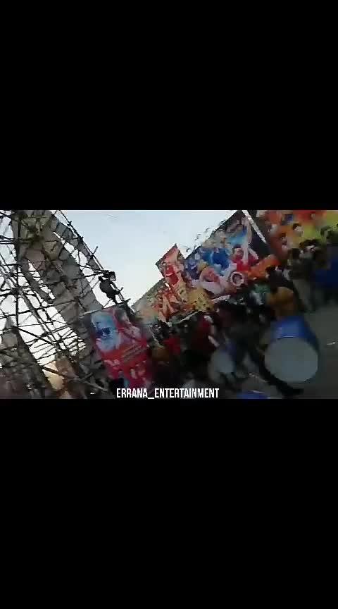 #viswasam #thala #errana #erranaentertainment #erranaentertainmentstatus @erranaentertainment