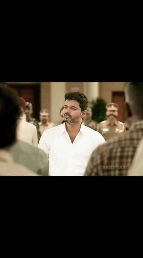 வேதனையா இருந்தாலும் பெருமையா இருக்கு !  #ThalapathyVijay  #mersal #sarkar #thalapathy63 #thalapathyvijay #ilayathalapathyvijay #thalapathy #vijay #kollywoodactor #tamilbgm #tamilactors #tamilcinema #tamilmovie #tamilstatus #tamilan #kollywoodcinema #kollywood #thalapathyfans #indiancinema #tamilactress #vijayfansclub #actor #vijay  @otfc_official @bala_vfc_ @ilayathalapathy.kishor @havoc_sugan_vfc_ @jaffer_vfc @mersal_thalapathy_vijay @vijay_rasigarkal_official