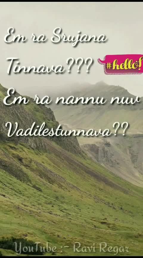 #roposostar #musicbeats #srujanaaudio #hello-srujana-tinnavara 😍 😍