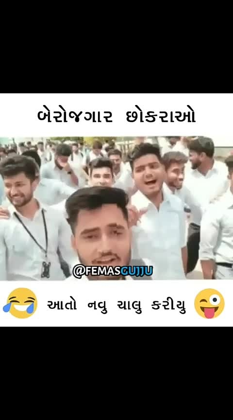 #funny ,#very_funny_comedy ,#creative-hacking ,#fashion_designing ,#pubg-dj #bollywoodcelebrity #software #indian #gujarati_status #loveness #engineeringlife