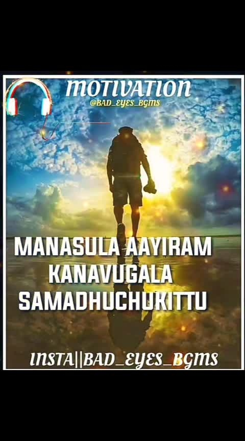 MOTIVATIONAL #superstar #sidsriram  #tamilnewsongs #trend #kollywooddubsmash #kollywoodcinema #insta_beats #bgm #anirudhravichander #aniruthfansclub #anirudhians #aniruthmusic #aniruthian #anirudhfans  #kollydubs #kollytamil #kollybgmaddict #thalaivar #tamilmemes #dhoni #tamilmeme #tamils #pettaparaak #petta #rajinikanth #csk  #vindiesel #paulwalker #killer  ______________________________________________ @bgm_center @ss__bgm @360_bgm_ @kr7_bgm @insta_b.e.a.t.s @justinn_cuts_bgms @s_h_a_bgm @_sk__creations @lightroom_bgm @bh_bgmz  @jahinashraf_off