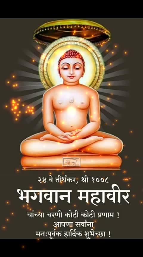 #subhechhya