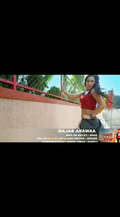 #Filter ke Pani..... 🔥. Best Song of #Arvindakelakallu With #PriyankaPandit #BhojpuriyaSongs #Bhojpuri Songs
