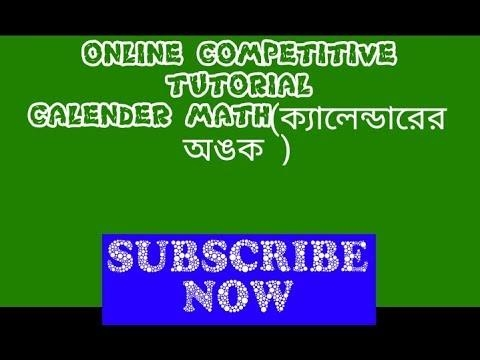 General InteligenceCalender-Alogorithmic Boost Request-2000000 #YTBoostRequest