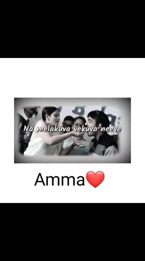 #amma #mother #maa #matha #love #son #familylove