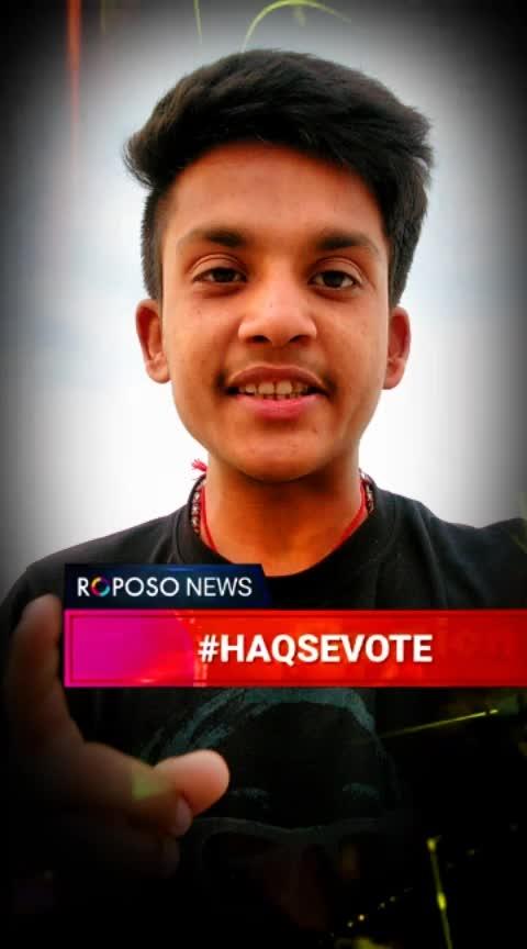 """#loksabha-election वोट जरुर दें, """" मतदान""""  = """" महादान"""" अब नहीं तो कभी नहीं #haqsevote"""