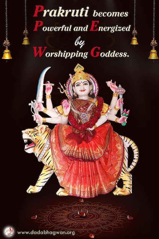 सहज प्राकृत शक्ति देवियाँ  #अंबिका देवी यानी सहज प्रकृति। हर एक देवी जी के नियम होते हैं। उन नियमों को पालें तो माता जी खुश रहती हैं।  जानिए अधिक माँ अम्बे का महात्मय: https://hindi.dadabhagwan.org/path-to-happiness/spiritual-science/knowing-god/amba-maa-and-durga-devi  #durga #spiritual #devi #ambemaa #jay-mataji #mataji