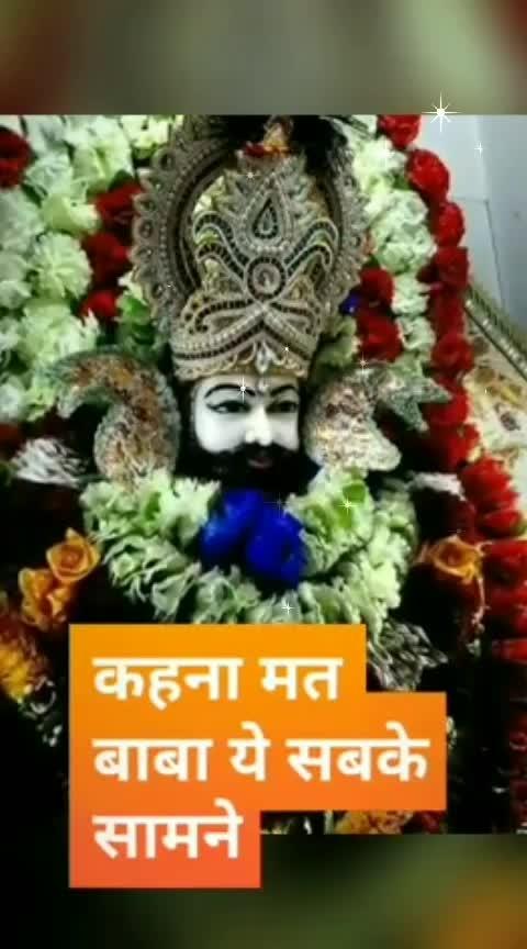 #Shyam Shyam Shyam