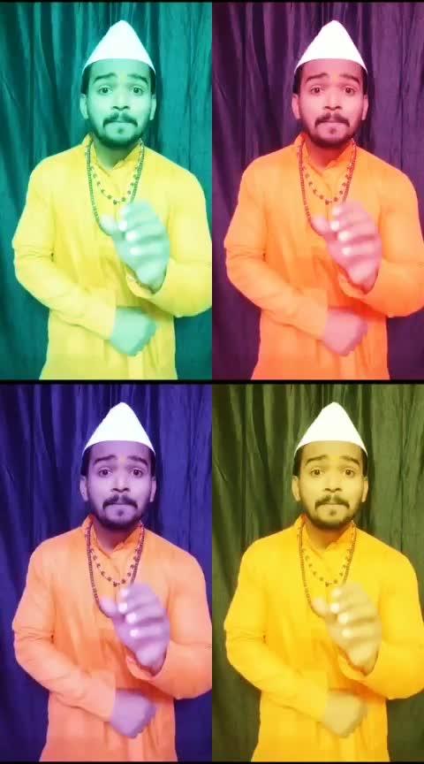 पपा सांगा कुणाचे 😆 😜 #marathicomedy #indurikarkirtan #indurikarmaharaj #mimarathi #roposomarathi #risingstar #roposostar #swapndeep