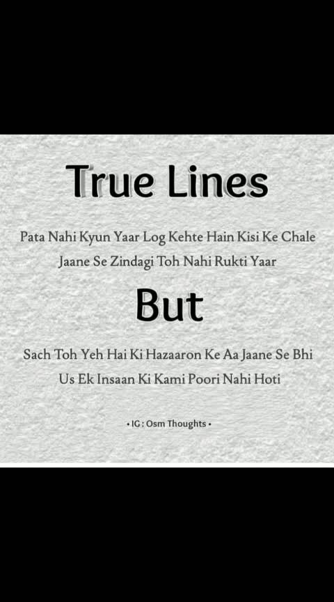 *True lines...  #factoflife  #soulful_moments  ..😊😊....... #lyrics  *Gussa tera jaayaz hai.....,..