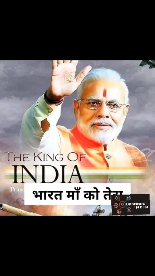 #modi #pm-modi #bjp #bjpsarkar #bjp4india #modista #modi-india #modifaction