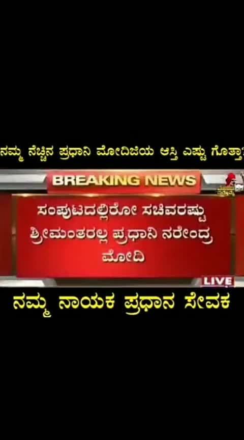 #narendramodiji 🙏🙏🙏🙏🙏🙏🙏🙏